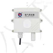 氢气变送器传感器