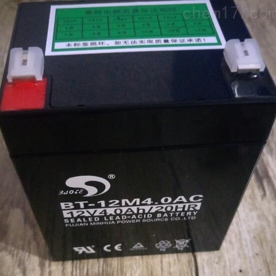 赛特蓄电池BT-12M4.0AC全新正品