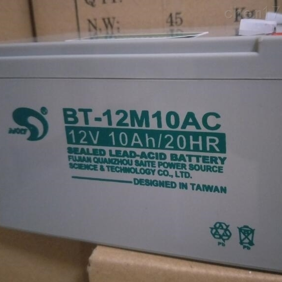 赛特蓄电池BT-12M10AC销售