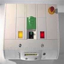 LUMiSizer®罗姆分散体系分析仪