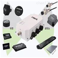 BIS M-628-075-A01-03-ST34巴鲁夫工业RFID系统低频读/写头和天线BIS
