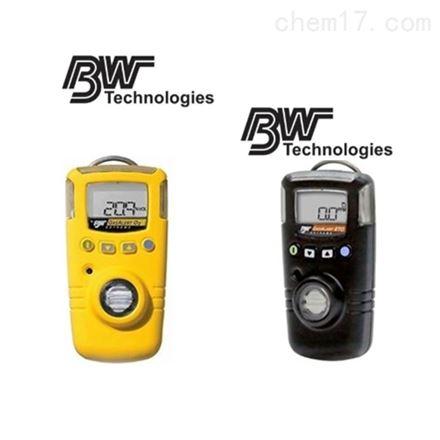 进口加拿大BW Extreme 单一气体检测仪