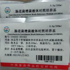 135032肠道菌增菌液体对照培养基