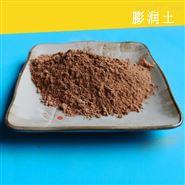 山东青岛供应型煤增稠悬浮剂钙基膨润土