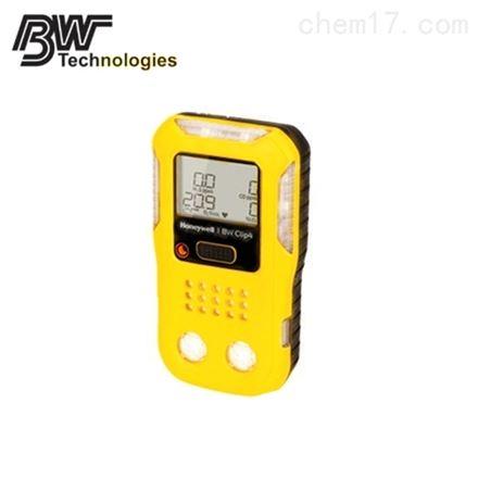 加拿大BX CliP4气体检测仪便携样式