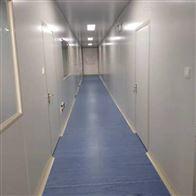 HZD0828烟台食品厂扩建规划之化验室建设