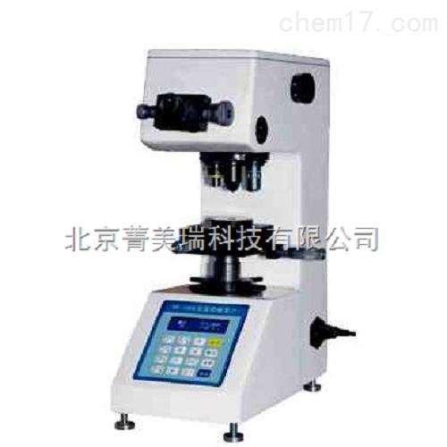 小负荷显微维氏硬度计(2公斤)