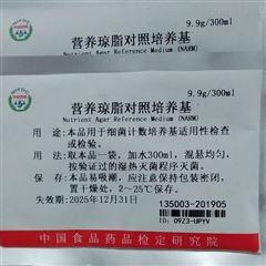 135003营养琼脂对照培养基