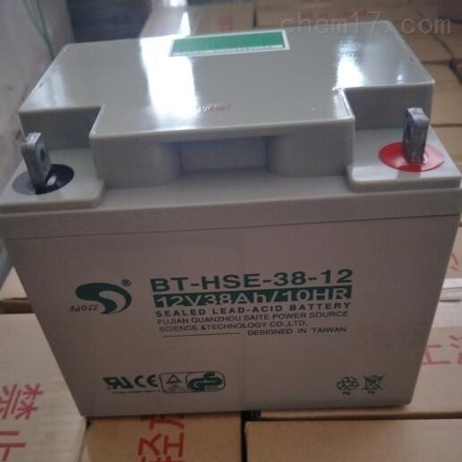 赛特蓄电池BT-HSE-38-12全国包邮