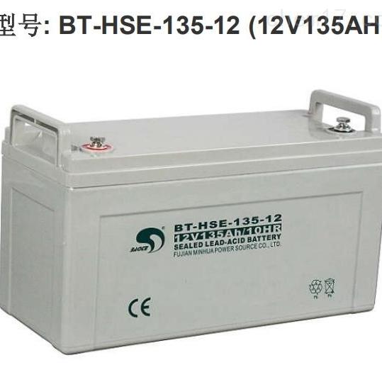 赛特阀控蓄电池BT-HSE-135-12