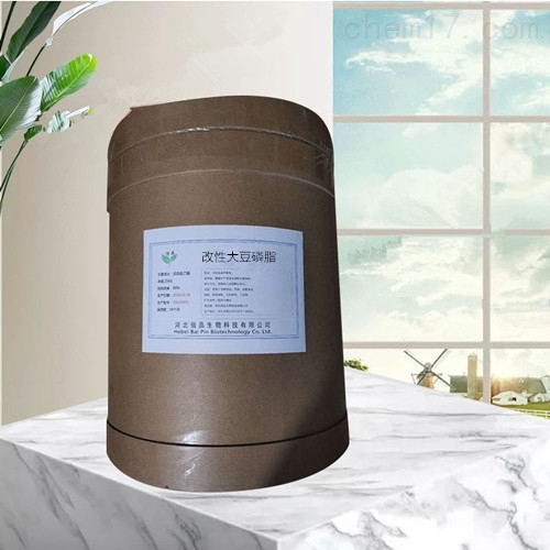 批发供应改性大豆磷脂 营养强化剂