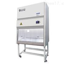 BHC-1300IB2生物安全櫃