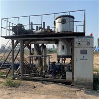二手新型MVR废水处理设备 蒸发器