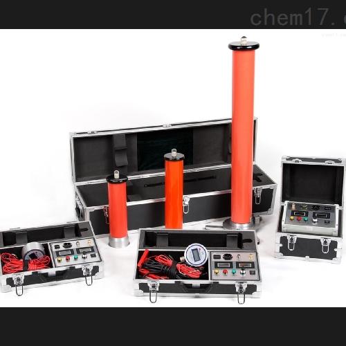 ZGS直流高压发生器