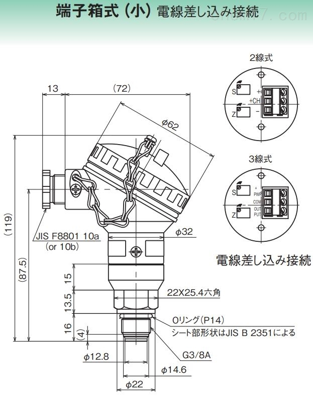 NAGANOKEIKI长野计器NKS压力传感器KH15-J24K511100XXXX1压力范围0-3.5MPa