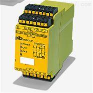 774140德国皮尔兹PILZ安全继电器