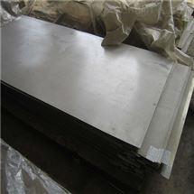 NO8367不锈钢板