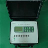 WN-3S便携式太阳能热水系统热性能测试仪