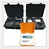 WN-2D可再生能源建筑应用项目能效测评系统