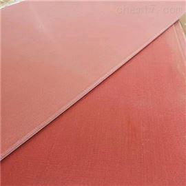 玻镁地板集装箱用防火地板厂家直供价