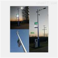 智慧路灯监测系统