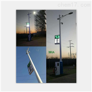 JT-WS200智慧路灯监测系统