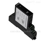一入二出信號隔離器 DFP/DGP-3100M
