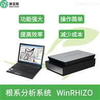 WinRHIZO根系分析仪