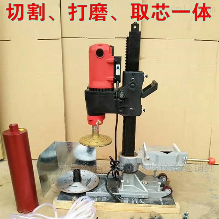 HZ-15多功能混凝土钻孔取芯机