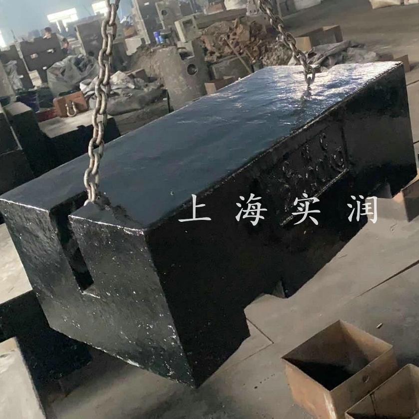 SR<strong>2000kg校准砝码</strong>