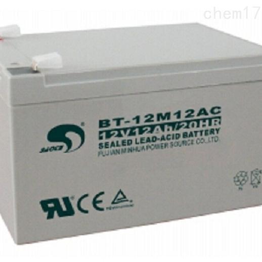 赛特蓄电池BT-12M12AC销售