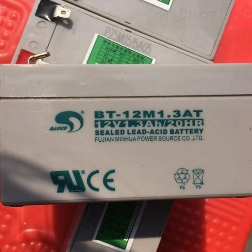 赛特蓄电池BT-12M1.3AT批发销售