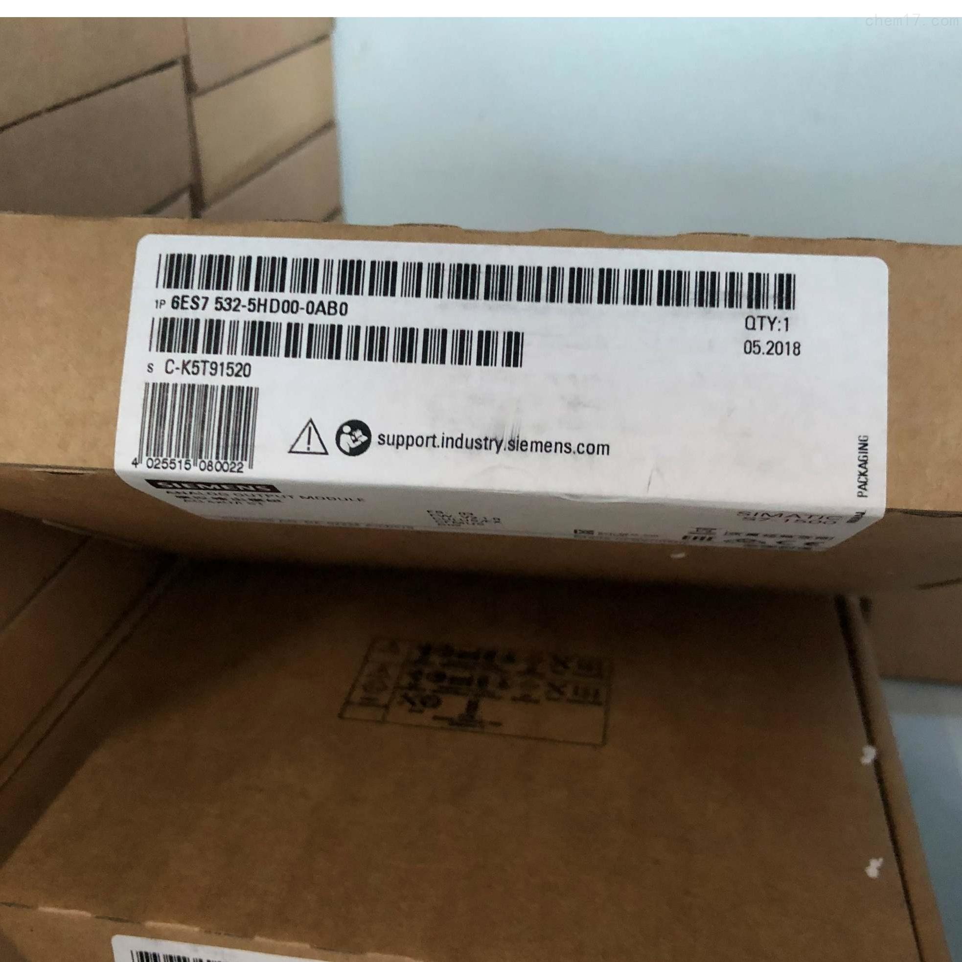 牡丹江西门子S7-1500CPU模块代理商
