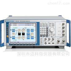罗德信号发生器SMU200A出售