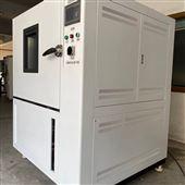 YSGDS-500键嘉-恒温恒湿试验箱