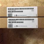 佳木斯西门子S7-1500CPU模块代理商