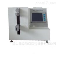 HX-A卡式瓶泄漏性能滑动性能测试仪