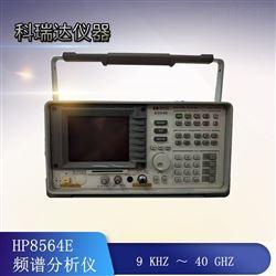 Agilent安捷伦8564E便携式频谱分析仪长期回收