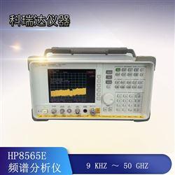 Agilent安捷伦8565E便携式频谱分析仪全国回收