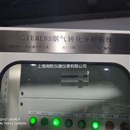 西门子ULTRAMAT 23 型气体分析仪