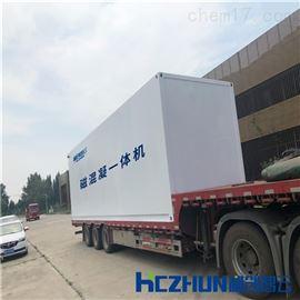 HCMag磁絮凝设备印染行业应用