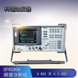 Agilent安捷伦8595E频谱分析仪全国回收