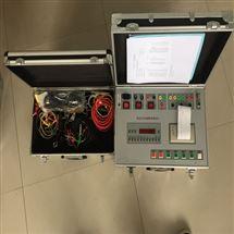 断路器特性测试仪供应商