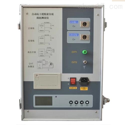 变频高压介质损耗测试仪