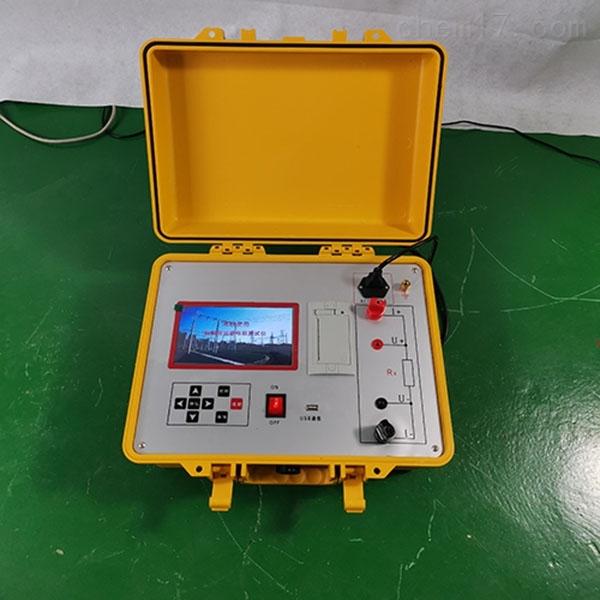 200A彩屏回路电阻测试仪