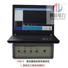 全自动变压器绕组变形测试仪供应