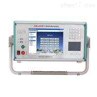 ZDKJ343C高品质微机继电保护校验仪