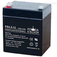 12V4.5AH三力蓄电池PS4.5-12免维护