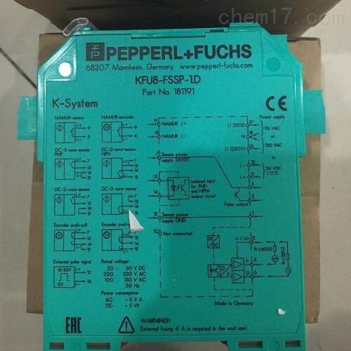 德国P+F倍加福电流转换器限频40KHZ
