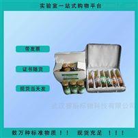 小麦粉中水分、灰分  80~100g   质控样品